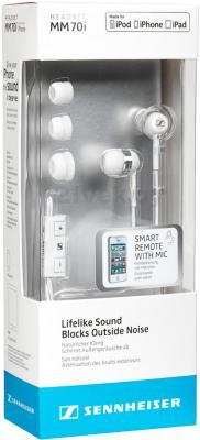 Наушники-гарнитура Sennheiser MM 70i (White) - упаковка