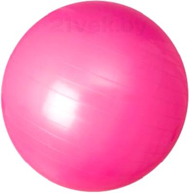 Фитбол гладкий Motion Partner MP571 (розовый) - общий вид