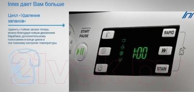 Стиральная машина Indesit NWSK8108L
