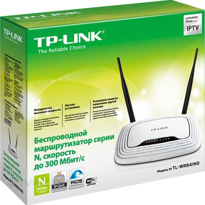 Беспроводной маршрутизатор TP-Link TL-WR841ND - коробка