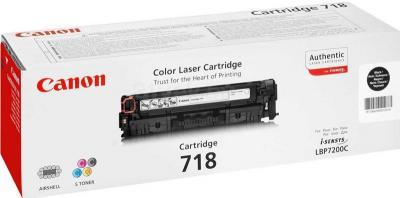 Тонер-картридж Canon 718 Dual (Black) - упаковка