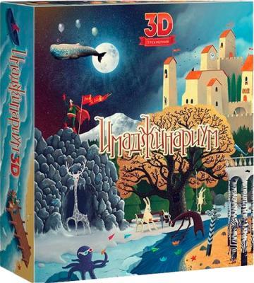 Настольная игра Stupid Casual Имаджинариум 3D - коробка