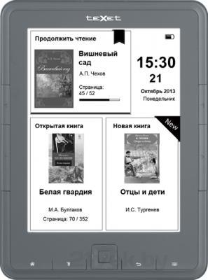 Электронная книга TeXet TB-136SE (Gray) - фронтальный вид