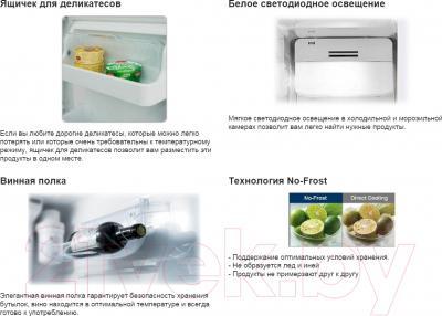 Холодильник с морозильником Samsung RSA1VHMG1/BWT