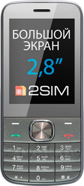 Мобильный телефон Explay Fin (Gray) - общий вид
