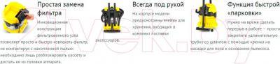 Пылесос Karcher MV 4 / WD 4 (1.348-111.0) - особенности модели