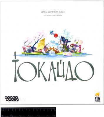 Настольная игра Мир Хобби Токайдо - вид спереди