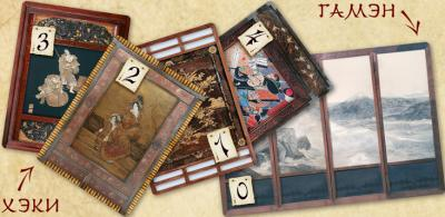 Настольная игра Правильные Игры Японский домик 23-01-01 - карты
