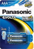 Батарейки ААА Panasonic LR03EGE/2BP -