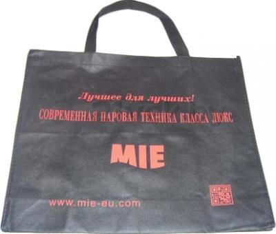 Отпариватель Mie Deluxe (белый) - сумка