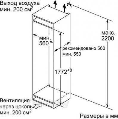 Холодильник с морозильником Bosch KIN86AF30R - схема