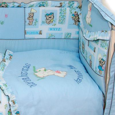 Комплект в кроватку Bombus Тэдди бир 7 (голубой) - общий вид