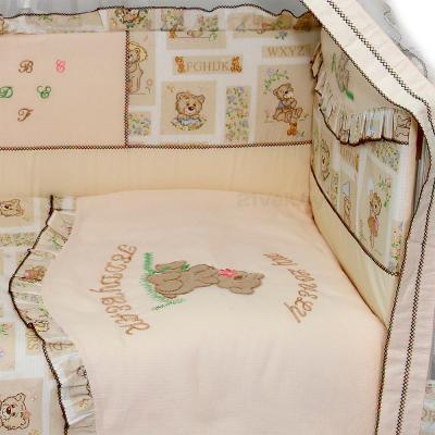 Комплект в кроватку Bombus Тэдди бир 7 (бежевый) - общий вид
