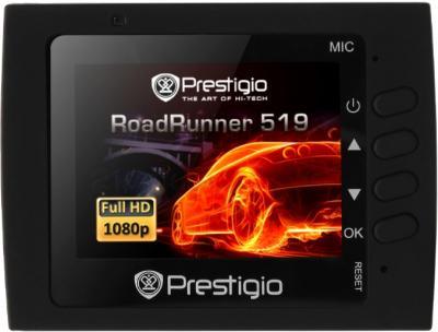 Автомобильный видеорегистратор Prestigio RoadRunner 519 - дисплей