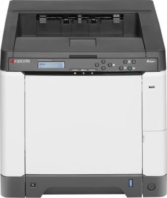 Принтер Kyocera Mita ECOSYS P6021CDN - вид спереди