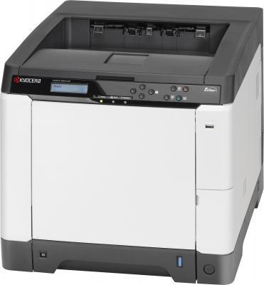 Принтер Kyocera Mita ECOSYS P6021CDN - вид сбоку