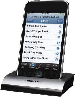 Адаптер для акустики Bose Wave connect kit for iPod - вполоборота