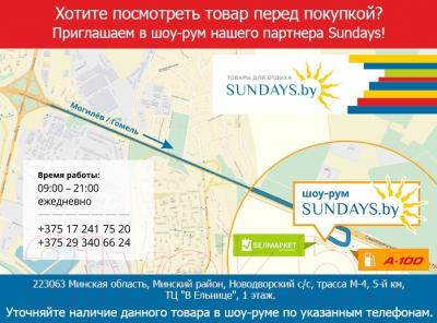 Самокат Sundays SA-100-2 (желтый)