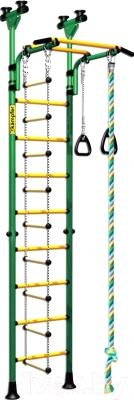 Детский спортивный комплекс Kampfer Strong Kid Ceiling (зеленый-желтый)