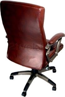 Кресло офисное Деловая обстановка Монако MFT (Brown) - вид сзади