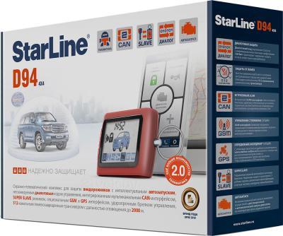 Автосигнализация StarLine D94 GSM/GPS - упаковка