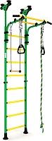 Детский спортивный комплекс Romana Комета 5 ДСКМ-2-8.06.Г1.490.01-24 (зеленый/желтый) -