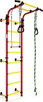 Детский спортивный комплекс Romana Комета Next 1 ДСКМ-2C-8.06.Г1.490.01-24 (красный/желтый) -