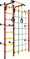 Детский спортивный комплекс Romana Комета Next 3 ДСКМ-3C-8.06.Г1.490.01-28 (красный/желтый) -