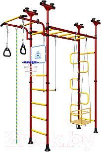 Детский спортивный комплекс Romana Пегас ДСКМ-4-8.06.Г1.490.01-31 (красный/желтый)