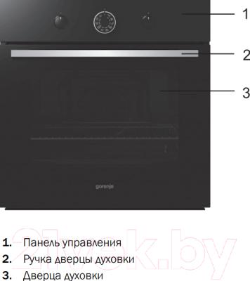 Электрический духовой шкаф Gorenje BO72SY2B