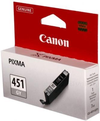 Картридж Canon CLI-451 (6527B001) - общий вид
