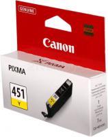 Картридж Canon CLI-451 (6526B001) -