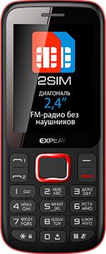 Мобильный телефон Explay A240 (Red) - общий вид