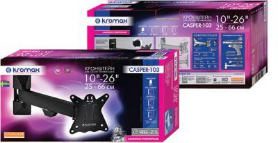Кронштейн для телевизора Kromax Casper-103 (черный) - упаковка