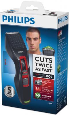 Машинка для стрижки волос Philips HC3420/15 - упаковка