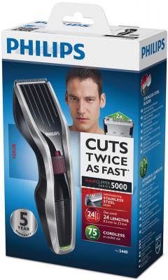 Машинка для стрижки волос Philips HC5440/15 - упаковка