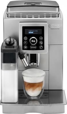 Кофеварка эспрессо DeLonghi ECAM 23.460.S - вид спереди