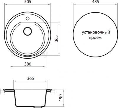 Мойка кухонная Granicom G001-03 (бренди) - схема встраивания