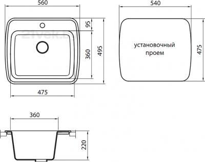 Мойка кухонная Granicom G003-01 (антрацит) - схема встраивания