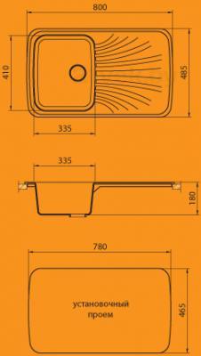 Мойка кухонная Granicom G005-01 (антрацит) - схема монтажа