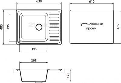 Мойка кухонная Granicom G007-03 (бренди) - схема встраивания