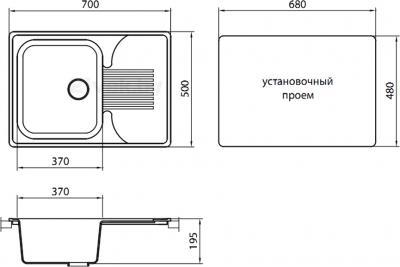 Мойка кухонная Granicom G010-09 (персик) - схема встраивания