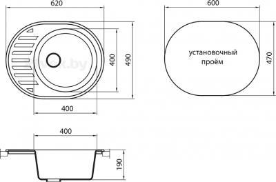 Мойка кухонная Granicom G015-01 (антрацит) - схема встраивания
