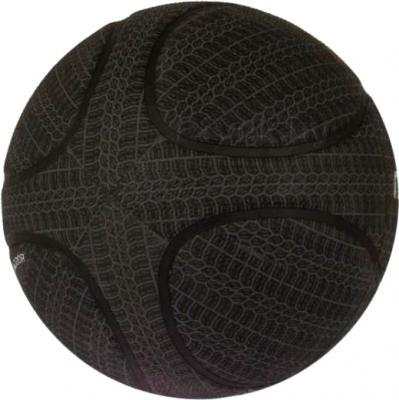 Баскетбольный мяч Meteor Cellular Shell 07009 (Gray) - обратная сторона