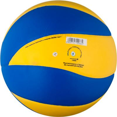 Мяч волейбольный Meteor Basic Revolution 10066 (Blue) - вид сбоку