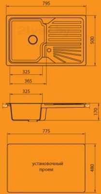 Мойка кухонная Granicom G014-01 (антрацит) - схема монтажа