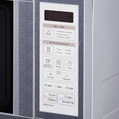 Микроволновая печь LG MS2044JLY - элементы управления
