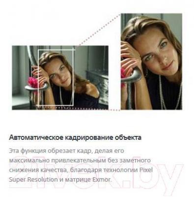 Беззеркальный фотоаппарат Sony Alpha ILCE-5000L (черный)
