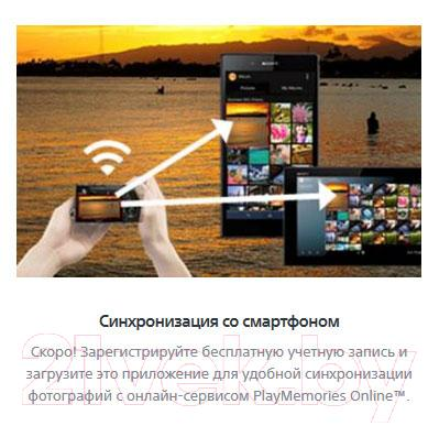 Беззеркальный фотоаппарат Sony Alpha ILCE-5000L (белый)