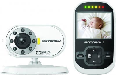 Видеоняня Motorola MBP26 (белый) - общий вид